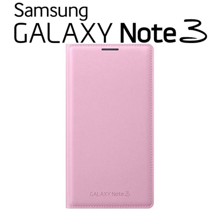 SAMSUNG GALAXY NOTE3 N9000原廠翻頁式皮套 側掀手機皮套【盒裝】-粉色
