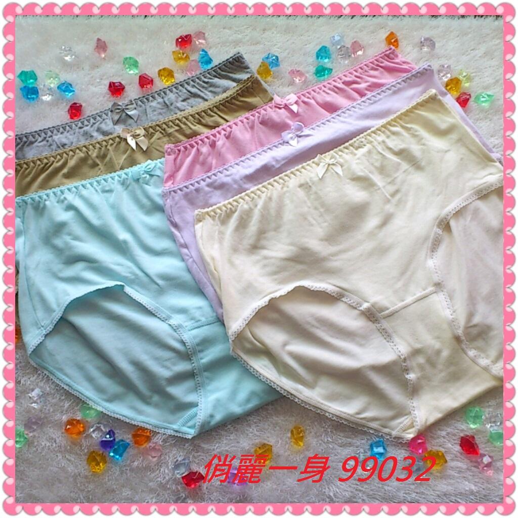 【3件組包】孕婦褲媽媽褲棉質三角超高腰加大尺碼內褲M99032俏麗一身