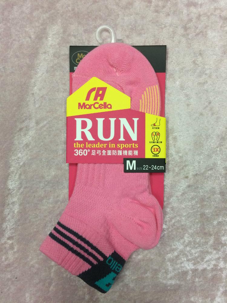 Mar cella 瑪榭 360度足弓全面防護機能襪 2/1高 粉紅色 女襪 M 22~24cm 台灣製