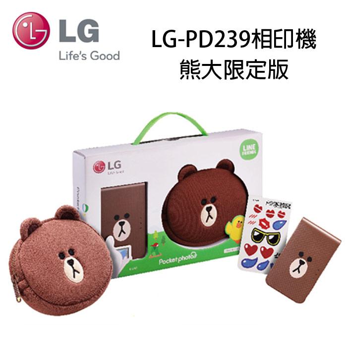 【聖誕交換禮物】【熊大限量版】LG PD239/PD-239LG Pocket photo 3.0 LINE熊大 口袋相印機 支援NFC/藍牙/快速列印~迷你相片印表機 ~