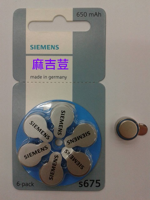 西門子助聽器電池/鋅空氣電池德國製規格:1.45V PR44 650mAh型號675一卡6顆10卡(60顆)