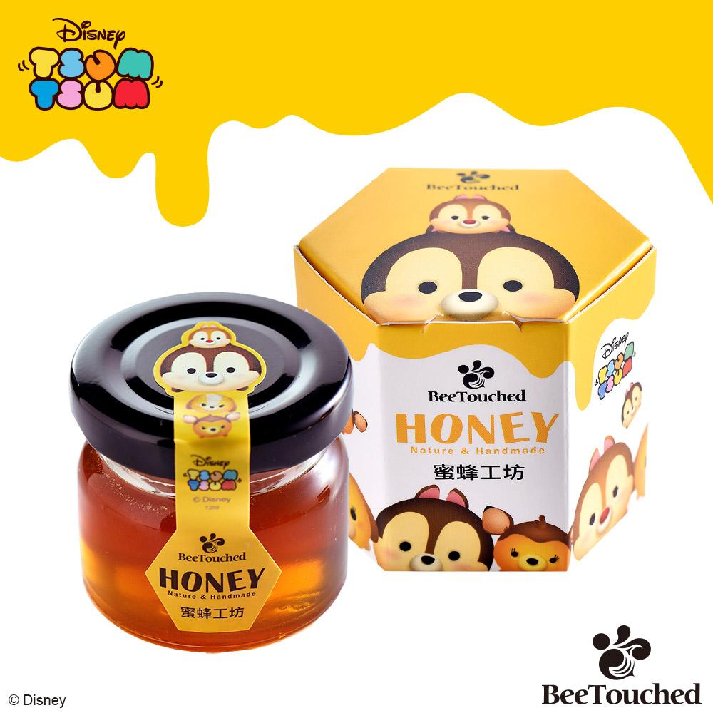 蜜蜂工坊- 迪士尼tsum tsum系列手作蜂蜜(奇奇款)