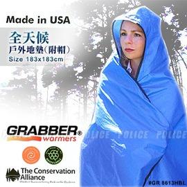 Grabber/戶外用毯/緊急求生毯/美軍地布-含帽版 Space Hooded All Weather Blanket 8613-HBL 藍/銀