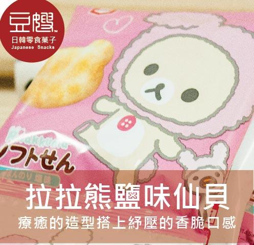 【豆嫂】日本零食 龜田製果 拉拉熊造型四連仙貝