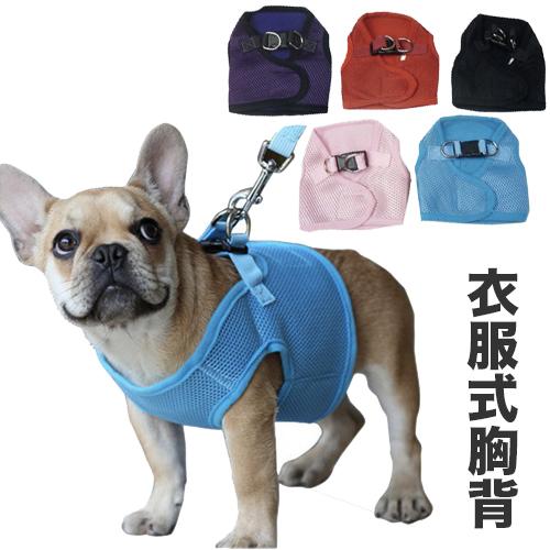 【小樂寵】免運!衣服式網布防護胸背.5色