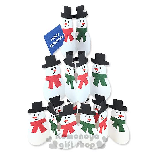 〔小禮堂〕可愛雪人 造型立體聖誕卡片《白.戴紳士帽.圍巾.堆疊》附信封