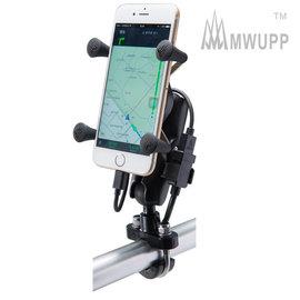 五匹MWUPP X型手機架機車手機架車架