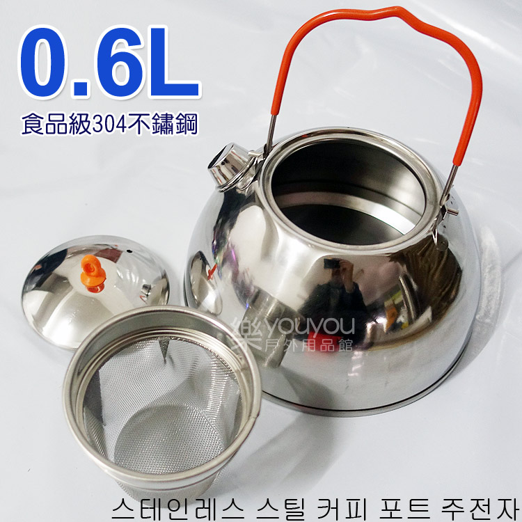 【樂遊遊】食品級不鏽鋼304燒水壺 (0.6L) 戶外水壺 戶外茶壺 不鏽鋼燒水壺 泡茶壺 戶外茶壺 咖啡壺