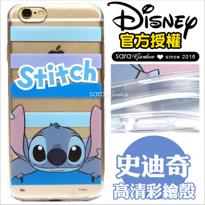 免運 官方授權 迪士尼 Disney 高清 彩繪 iPhone 6 6S Plus 5 5S SE 三星 Note7 SONY XA XP Zenfone 3 手機殼 史迪奇【D0801029】