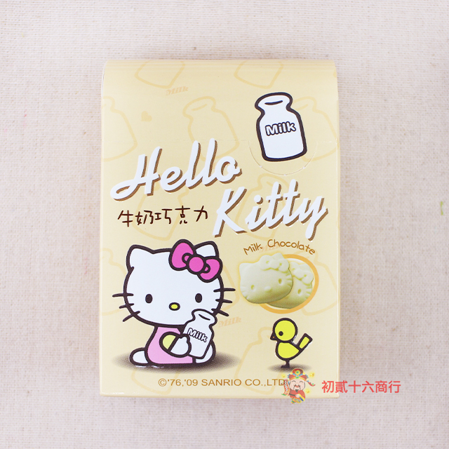 【0216零食會社】Hello Kitty牛奶巧克力糖30g