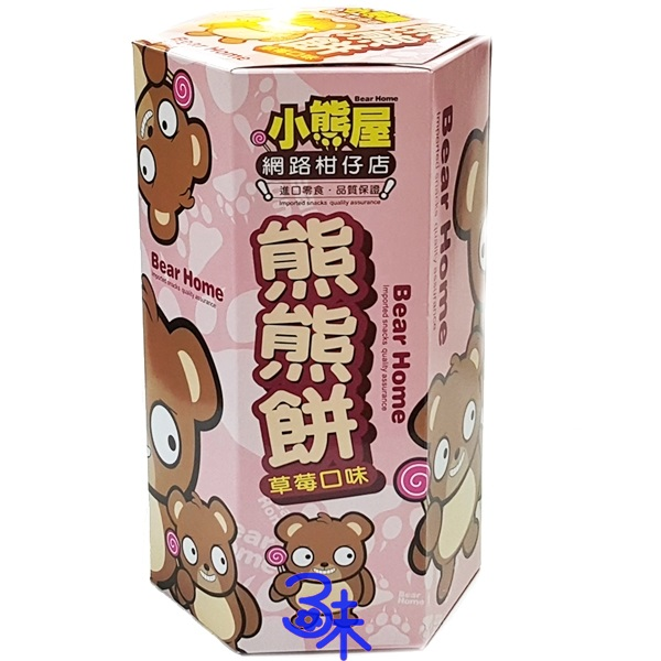 (泰國) 宇宙屋 宇宙之熊餅 -草莓口味 ( 熊熊餅乾) 1罐 180 公克 特價 65 元 【4914492101021 】