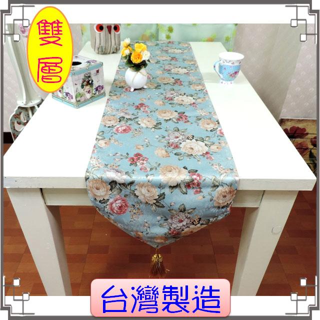 台灣製造雙層桌旗巾35寬《藍玉玫瑰》鄉村風緹花桌布 桌巾 床尾巾 電視櫃蓋布◤彩虹森林◥