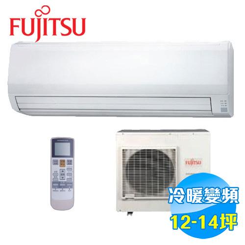 富士通 Fujitsu 變頻單冷 一對一分離式冷氣 F系列 ASCG-80JFTA / AOCG-80JFT
