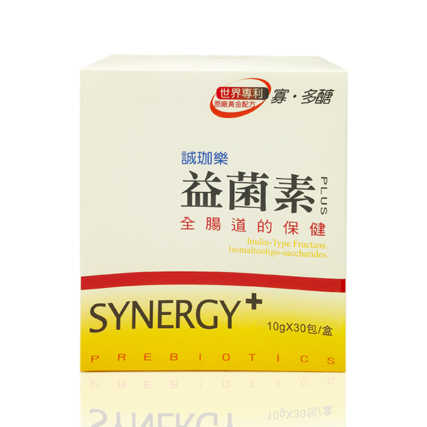 誠珈樂  益菌素 PLUS (全腸道的保健)