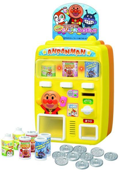 日本直送 Anpanman 麵包超人 兒童玩具 可愛趣味 投幣式 飲料販賣機