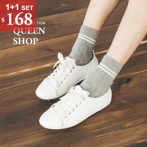Queen Shop【07110293】條紋麻花足球風短襪 四色售*現貨+預購*