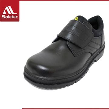 Soletec超鐵安全鞋【皮革製安全鞋】 H級工作安全鞋.防護鞋.防穿刺.防釘安全鞋.100%台灣製造.通過MIT微笑標章認證-E9806