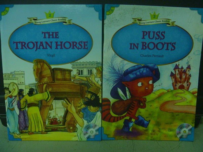 【書寶二手書T8/少年童書_ORS】The Trojan Horse_Puss in boots_共2本合售_附光碟