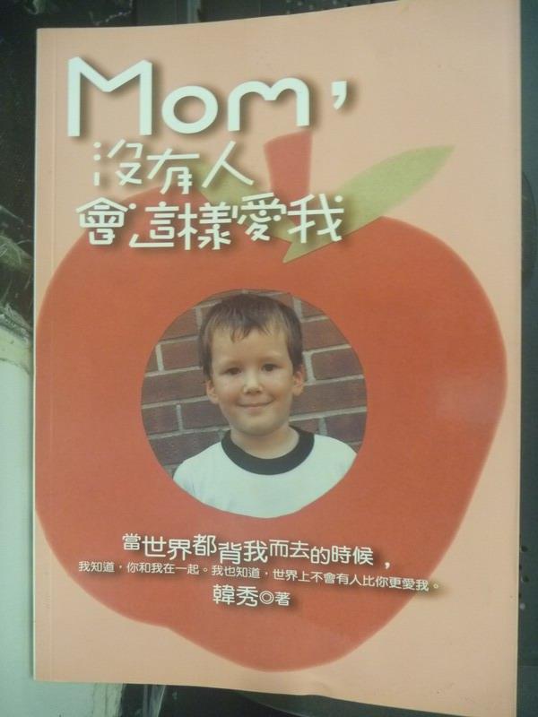【書寶二手書T7/家庭_JEE】Mom,沒有人會這樣愛我_韓秀