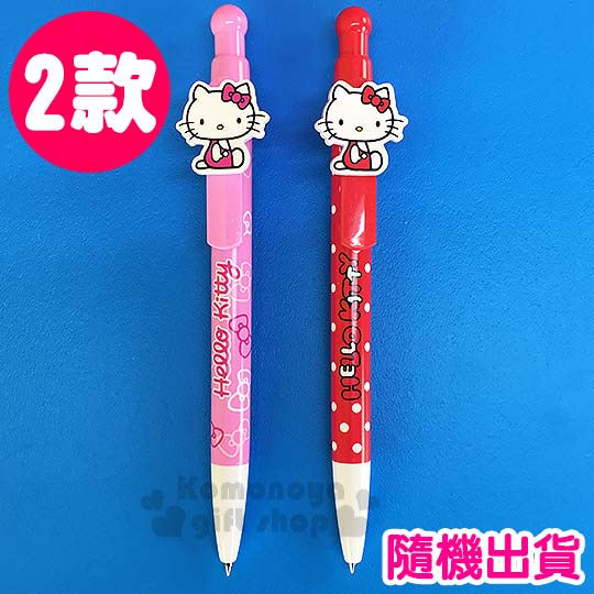 〔小禮堂〕Hello Kitty 原子筆《2款隨機出貨.側坐.造型筆夾》藍色筆芯