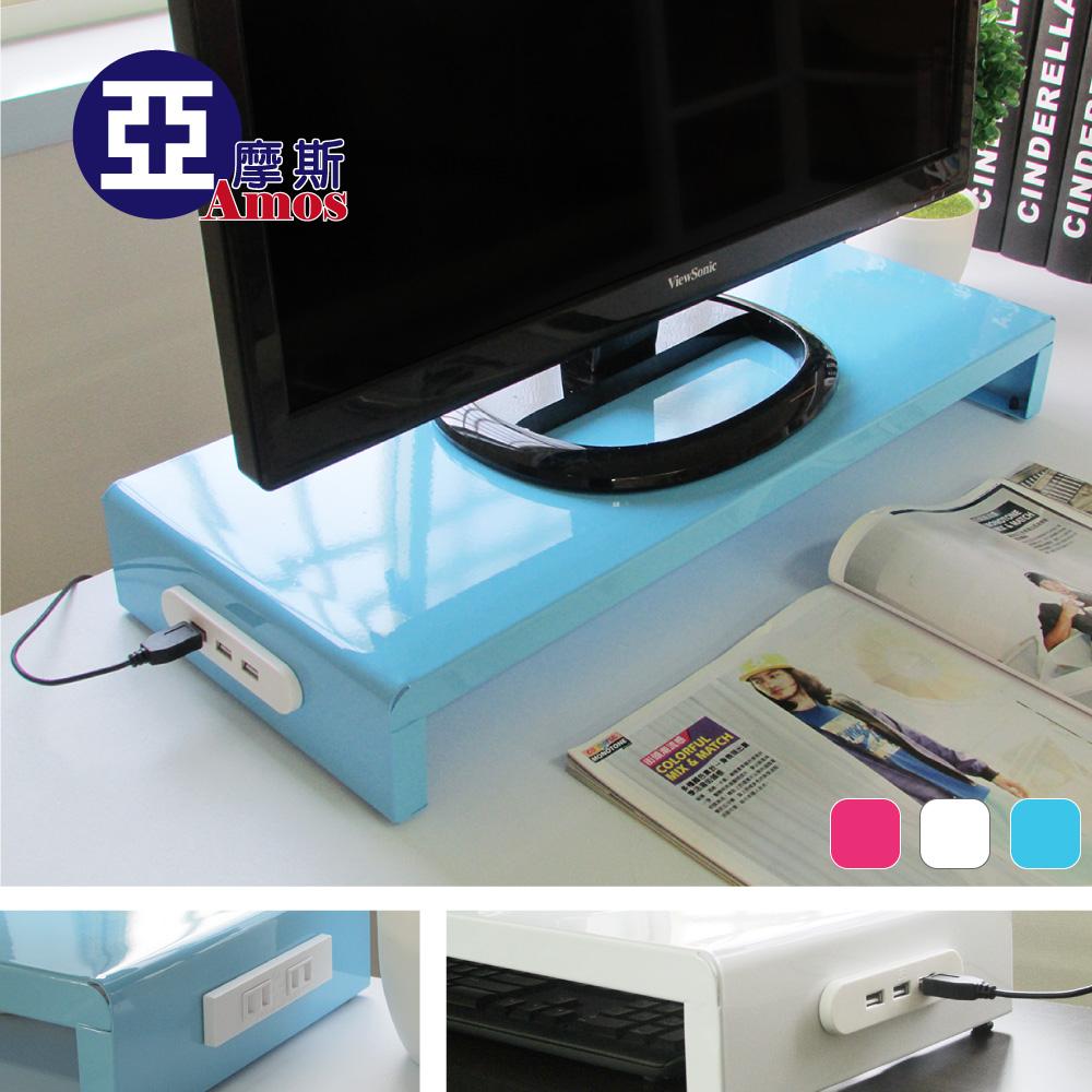 桌上架 螢幕架 層架【LBW001】馬卡龍高載重鐵板多功能置物架(USB+擴充電源插座) Amos MIT
