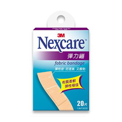 【3M】Nexcare 彈力繃1.9x7.5公分,20片/包