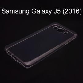 超薄透明軟殼 [透明] Samsung J510 Galaxy J5 (2016)