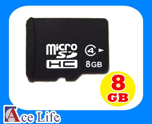 【九瑜科技】國產 8G 8GB Class6 印刷C4 micro SD SDHC TF 記憶卡 手機 行車紀錄器 Sandisk Kingston