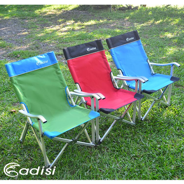 ADISI 小小行星椅 AS15226 /城市綠洲專賣 (戶外休閒桌椅.折疊椅.導演椅.戶外露營登山.兒童)