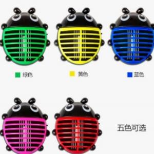 美麗大街【BF017E19】可愛瓢蟲無輻射家用LED光催化滅蚊燈孕婦嬰兒驅蚊燈