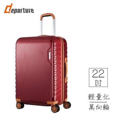「22吋登機箱」100%拜耳PC 硬殼拉鍊 TSA密碼鎖 飛機輪×三色任選:: departure 旅行趣/HD202