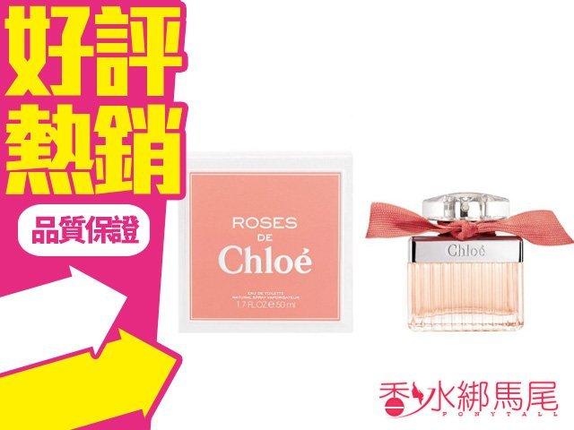 Chloe Roses De Chloe 玫瑰女性淡香水 50ml◐香水綁馬尾◐