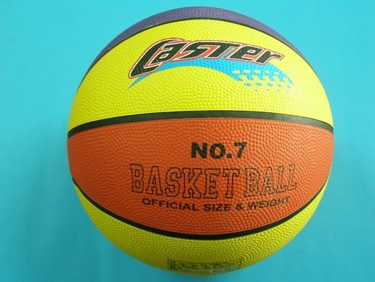 籃球CASTER彩色籃球.標準7號彩色籃球(雙色籃球)/一個入{促280}