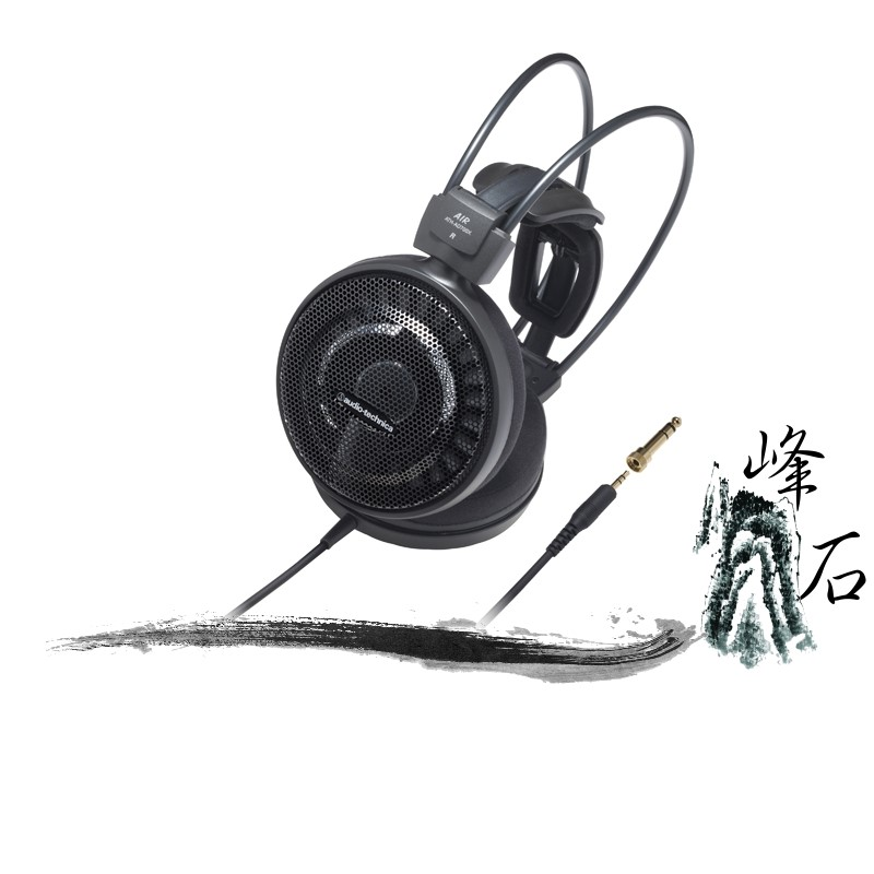 樂天限時促銷!平輸公司貨 日本鐵三角  ATH-AD700X    AIR DYNAMIC開放式耳機