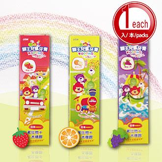 【Japanese Brand】LION Japan 獅王 KODOMO Toothpaste for Kids  3 Flavors Grape, Orange, Strawberry  45g each
