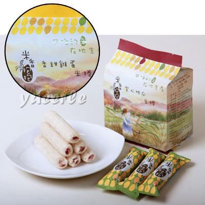 【悅兒樂婦幼用品舘】Formosa Poprice 米香抱抱米捲-黑糖牛奶/紫心地瓜/香甜雞蛋 (單包16支/袋X1)
