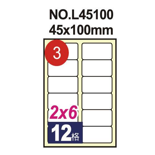 【鶴屋 電腦標籤】#03 電腦列印標籤紙/三用標籤/12格留邊/45×100mm (20張/包)