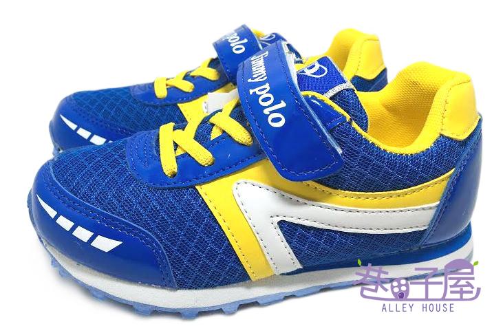 【巷子屋】JIMMY POLO 男童復古風搶色運動慢跑鞋 [68038] 藍 超值價$250