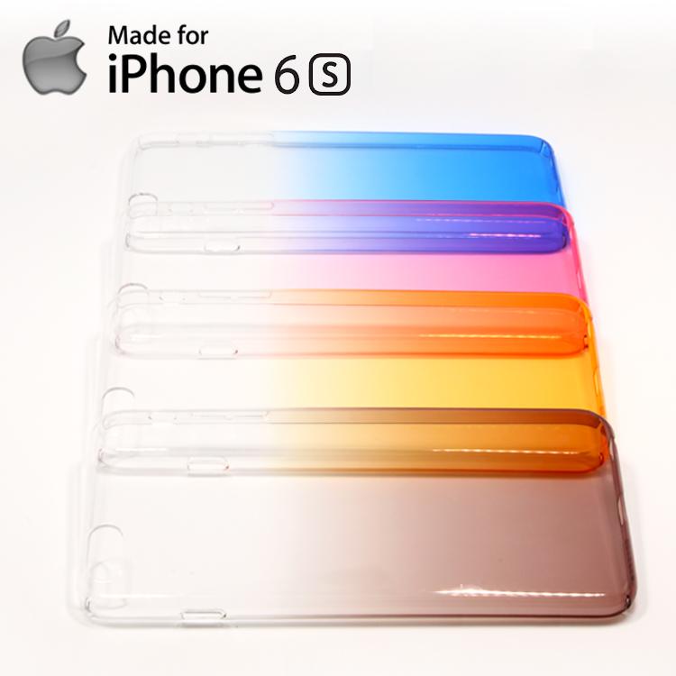 ☆內哥新品上架☆iPhone 6S - 彩色 - 漸層手機殼 (通用iPhone 6)