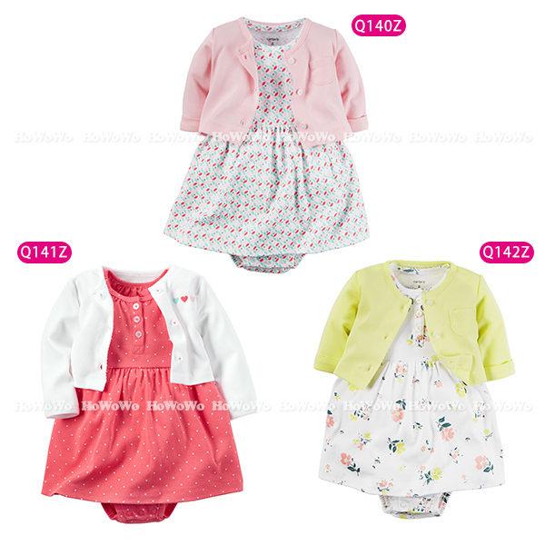 長袖套裝 短袖裙兔裝+小外套二件式套裝 LZ12125