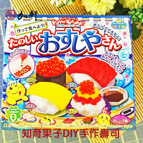 《加軒》日本KRACIE知育果子DIY手作壽司