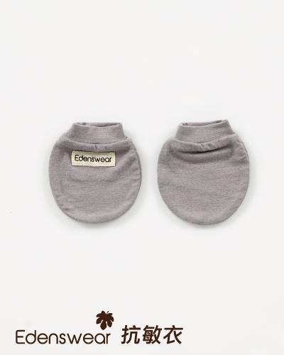 ★衛立兒生活館★E.Dens伊登詩 鋅纖維抗敏系列-嬰兒防抓手套(藍灰)#2114
