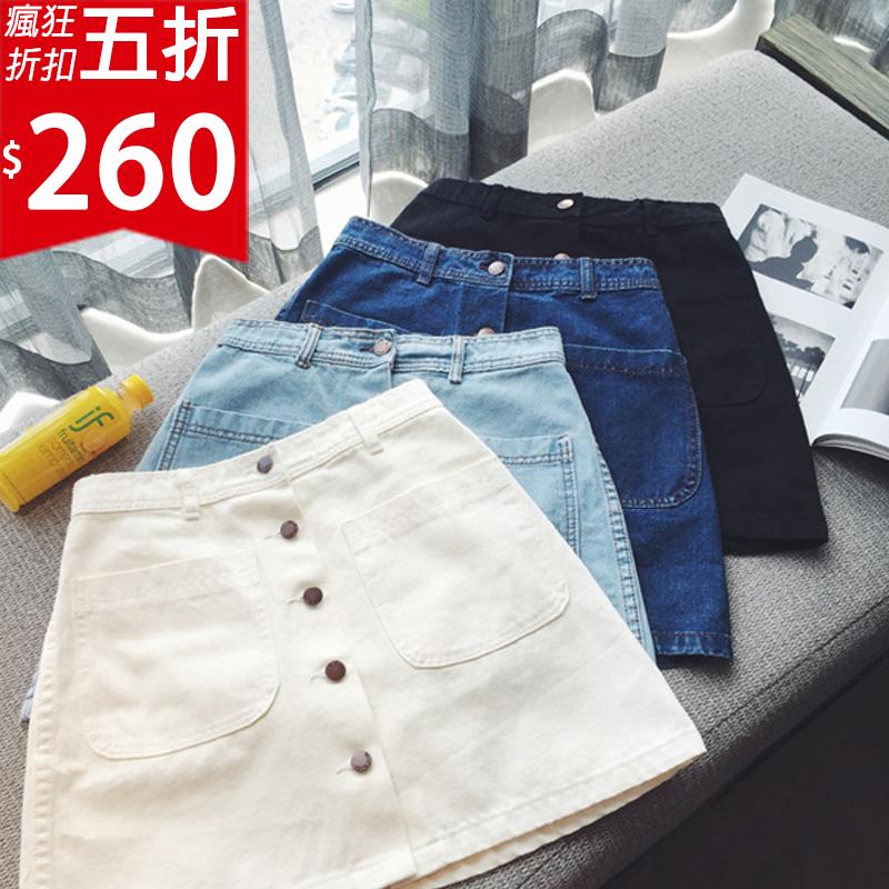 ❤原價520五折260❤ 排釦大口袋牛仔裙✨簡約好搭配牛仔A字裙【FL8121S3UU】