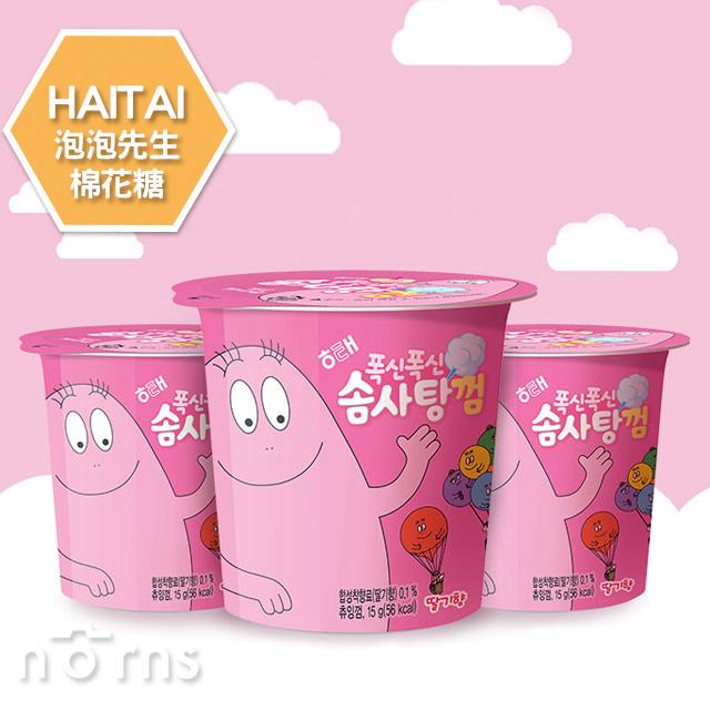 NORNS【HAITAI泡泡先生棉花糖】草莓泡泡糖 口香糖 法國BARBAPAPA 15g 代購 零食 糖果
