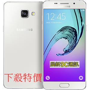 [晨新3C]Samsung Galaxy A5 (2016)