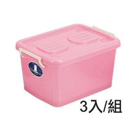【nicegoods】 彩瓷-滑輪整理箱(S)(25公升)(3個/組)(掀蓋 塑膠 收納箱)