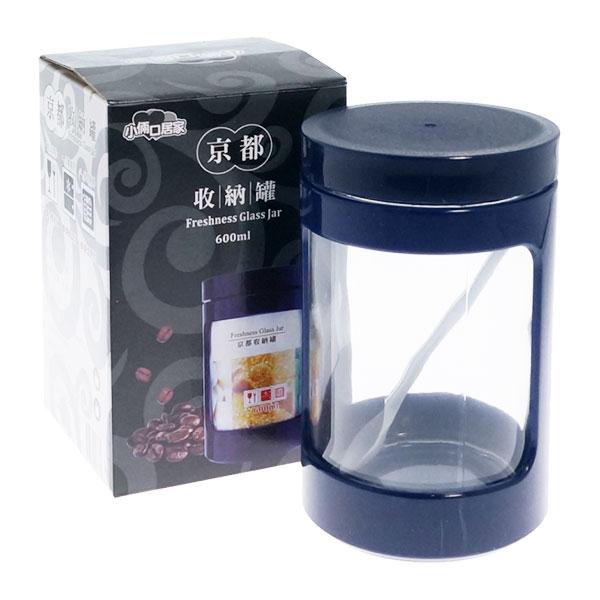 【九元生活百貨】京都收納罐/600ml 玻璃罐 儲物罐 調味罐