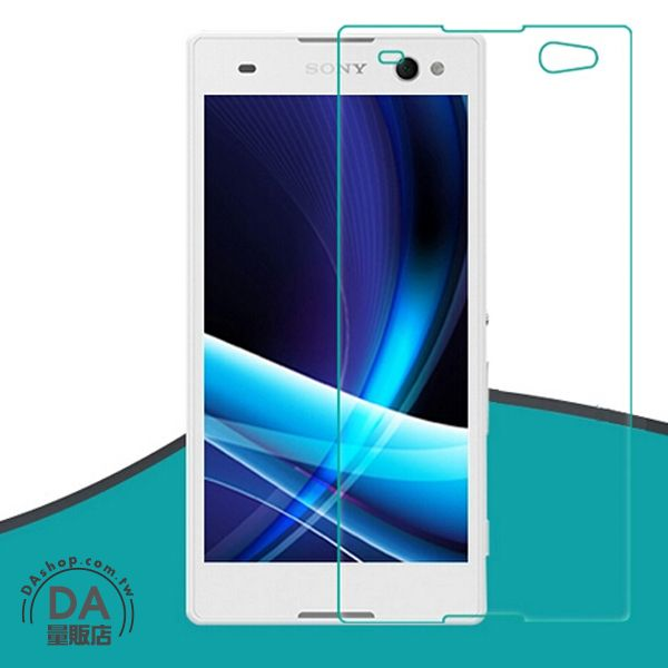 《DA量販店》SONY XPERIA C3 0.2MM 9H 鋼化 強化 玻璃 螢幕 保護貼 保護膜(V50-0793)