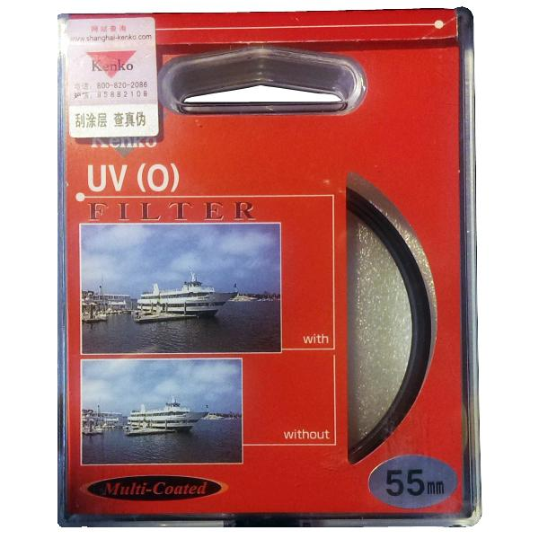 Kenko MC UV (0) 55mm 多層鍍膜保護鏡 含稅價