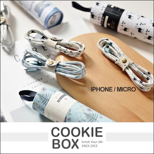 原創 星途 圓筒 傳輸線 數據線 充電線 1M lighting iphone IOS 安卓 micro *餅乾盒子*